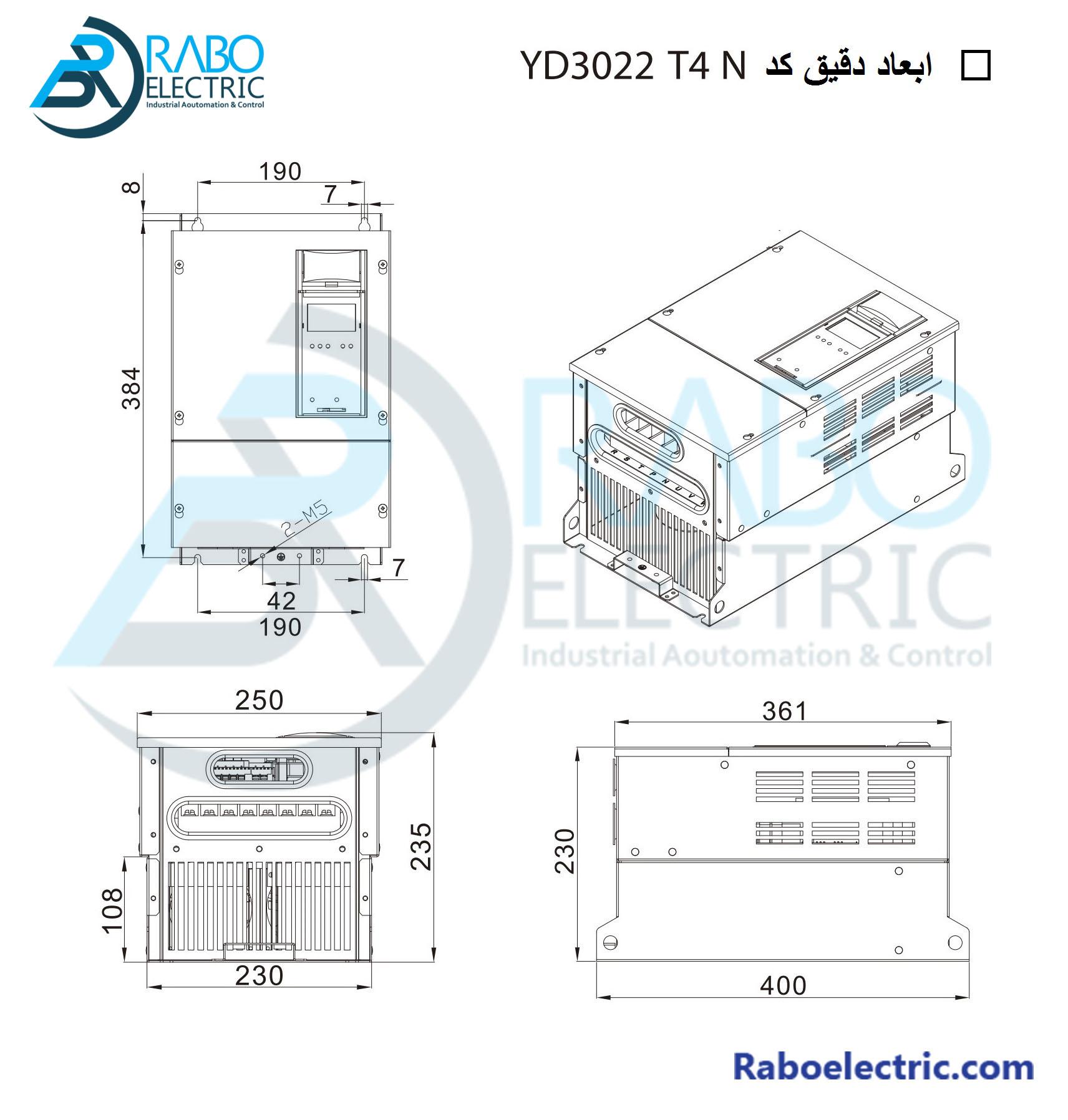 ابعاد دقیق کد YD3022-T4N